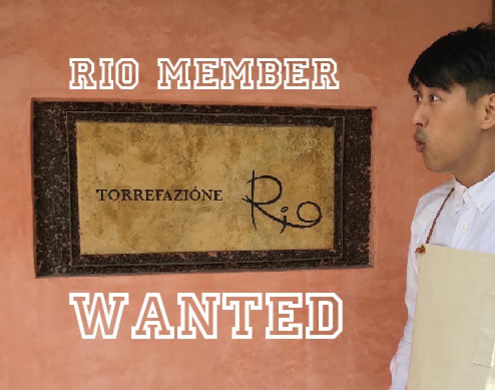 【Team RIO Member(スタッフ)募集】シェア歓迎!